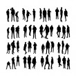Vector Model Silhouettes of men. Part 9. — Stock Vector