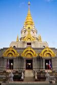Golden stupa en doi mae salong, Tailandia. — Foto de Stock