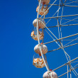 Ferris wheel with blue sky. — Stock Photo #36220669