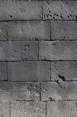 Brick Texture — Stockfoto