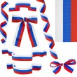 Royalty-Free Stock Photo: Collection ribbon bow of the Russian flag isolated