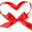 Red heart — Stock Photo #13835479