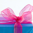 Present box with ribbon bow isolated — Stock Photo