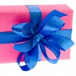 Present box with ribbon bow isolated - Stock Photo