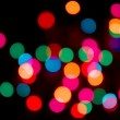 Blur lights, defocused — Stock Photo