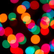 Blur lights, defocused - Lizenzfreies Foto