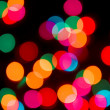 Blur lights, defocused - Foto Stock