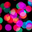 Blur lights, defocused background - Foto Stock