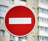 No Entry Traffic Road Sign — Stock Photo