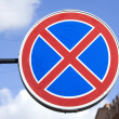 Road Traffic Sign (No parking and stopping) - Stock Photo