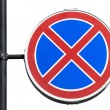 Road Traffic Sign ( No parking and stopping ) on white background — Stock Photo