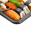 Stock Photo: Japanese sushi food isolated