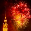 Fireworks in the night sky of Petersburg - Stock Photo