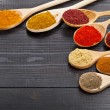Royalty-Free Stock Photo: Powder spices on wooden spoons