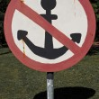 图库照片: No anchorage sign