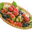 Ripe berries in basket isolated — Stock Photo #14937655