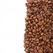 Coffee beans on the white — Foto de Stock