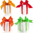 Collection present boxes with ribbon bows isolated on white - Foto Stock