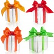 Collection present boxes with ribbon bows isolated on white - Stock Photo