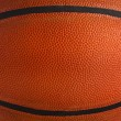 Basketball ball detail leather texture background - Stock Photo