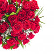 Border of Red roses bouquet — Foto de Stock