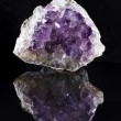 Single Natural cluster of Amethyst, violet variety of quartz — Stock Photo