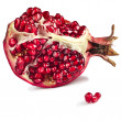 One Ripe pomegranate fruit  — Stock Photo