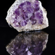 Natural cluster of Amethyst, violet variety of quartz close up macro — Stock Photo
