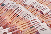 Heap of five thousand Russian rubles banknotes — 图库照片