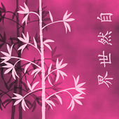 Bamboo trees pink — Stock Photo