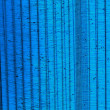 Awnings blue cloth background. — Stock Photo