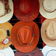 Hat shop — Stock Photo #33850909