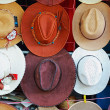 Hat shop — Stock Photo #33852559