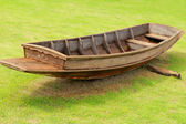Rowing boat on the grass. — Photo