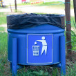 Bin in the park — Stock Photo