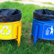 Stock Photo: Bin in park