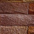 Stone tile background - Vintage style. — Stock Photo #34648073