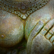 Stock Photo: Statue of womholding breast.