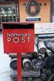 Postbox red — Stok fotoğraf