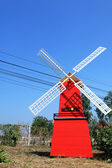 Beautiful wind mill landscape — Stock Photo