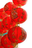 Chinese lanterns during new year festival — Stock Photo