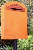 Mailbox vintage style. — Stock Photo
