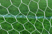 Close up soccer nets goal football — Stock Photo
