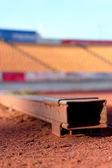 Steel on the track stadium — Stock Photo