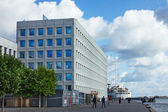 Maersk office in Copenhagen — Stock Photo
