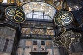 Interior architecture of the Hagia Sophia, Istanbul, Turkey. Hag — Stock Photo