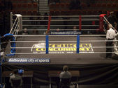 Boxing ring — Stock Photo