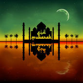 Eid Mubarak Night Reflection — Stock Photo