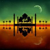 Eid Mubarak Night Reflection — Stock Photo