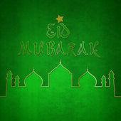 Eid Mubarak Green Themed Greeting — Stock Photo